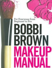 Bobbi Brown The Makeup Manual
